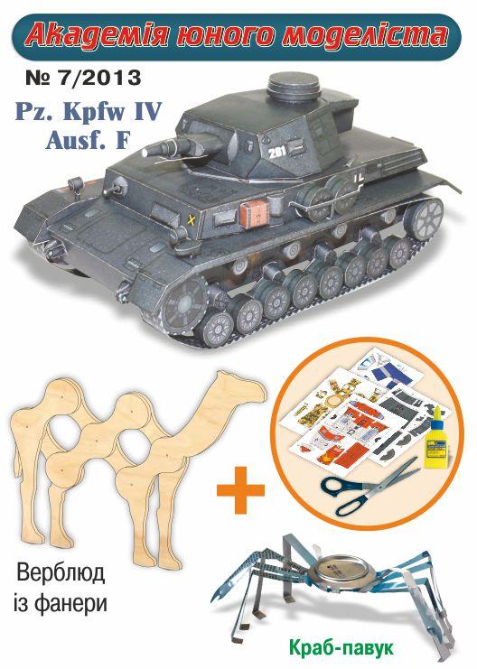 Pz.Kpfw IV Ausf. F