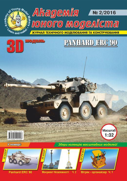 Panhard ERC 90